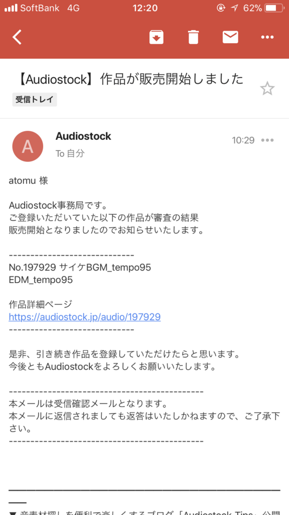 f:id:atomu_330:20181103154655p:plain