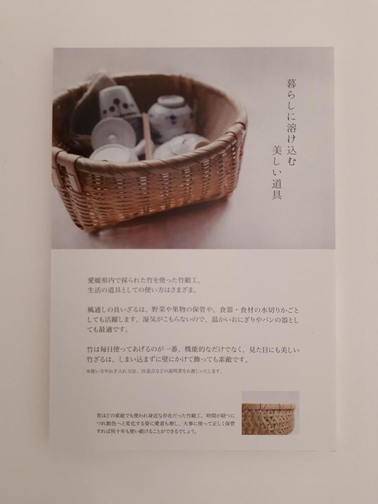 f:id:atorie-takebiyori:20181101034841j:plain