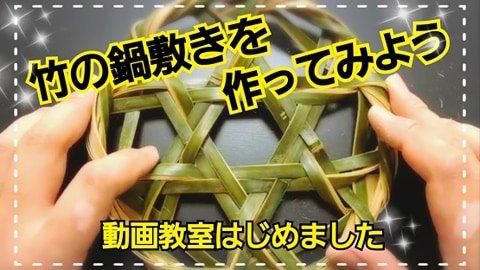 f:id:atorie-takebiyori:20200603182018j:plain