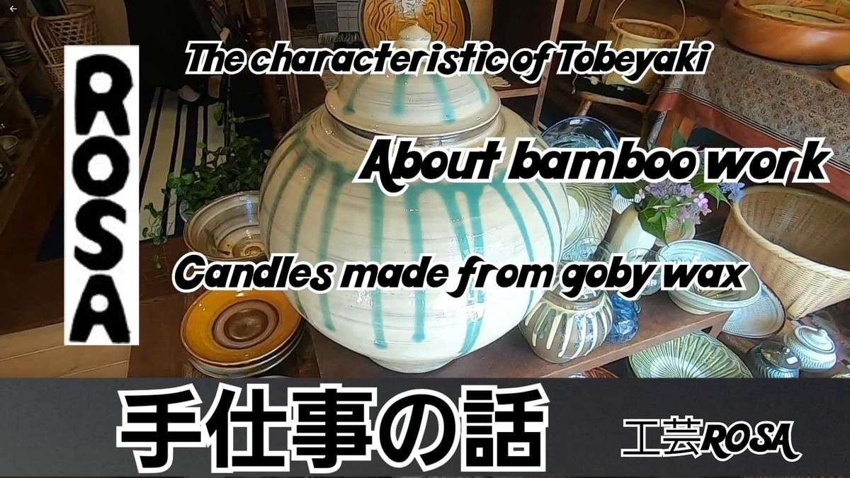 f:id:atorie-takebiyori:20200711184324j:plain