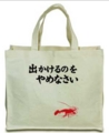 市川海老蔵 http://www.upsold.com/dshop/mygoods/atori/product_id/7735276/category_id/71/item