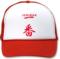 ICHIBAN RED number one Hats