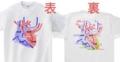 売れたよ★心臓医療系図(背面:詳細図) Tシャツ in upsold