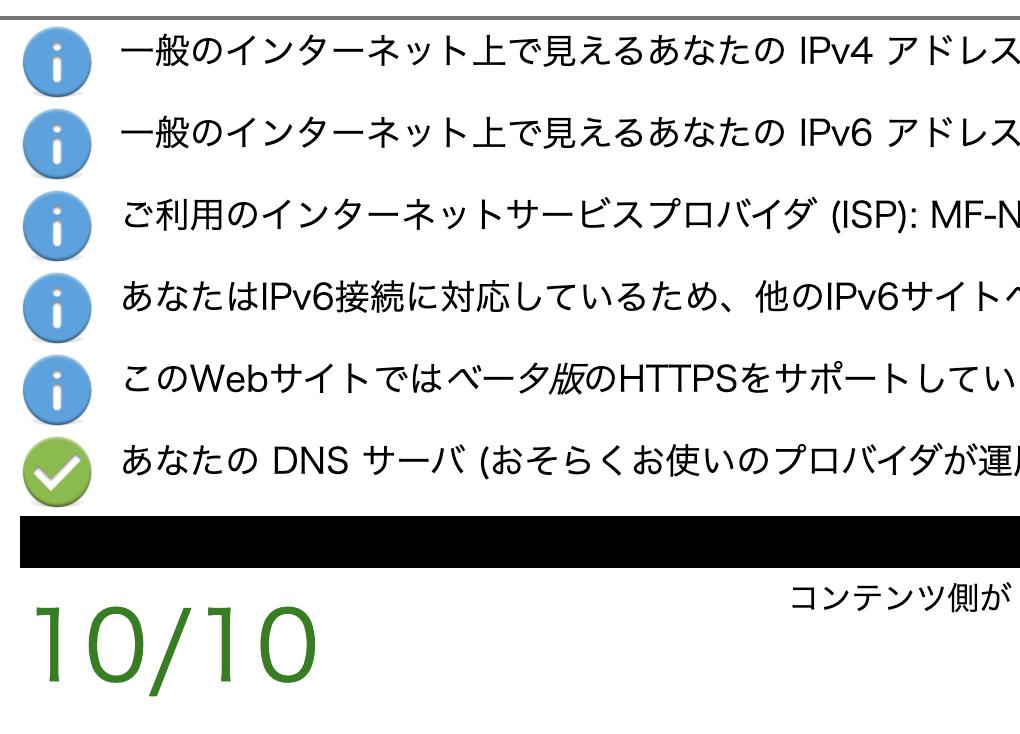 f:id:atpons:20200423140630p:plain