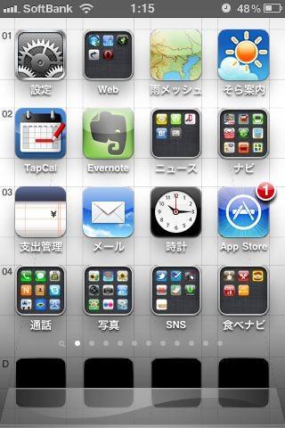 f:id:atq:20100918014147j:image