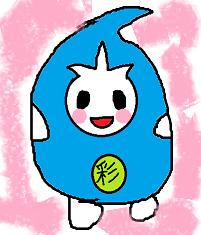 埼玉ウゴマル2