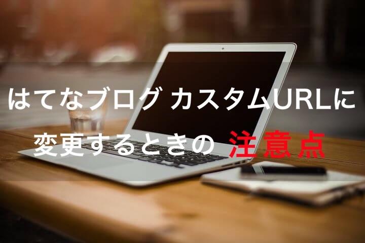 f:id:ats-number8:20190521234358j:image