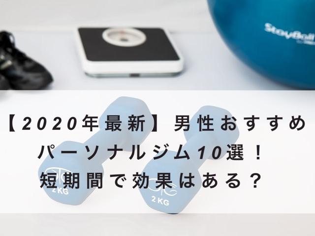 20200511103630