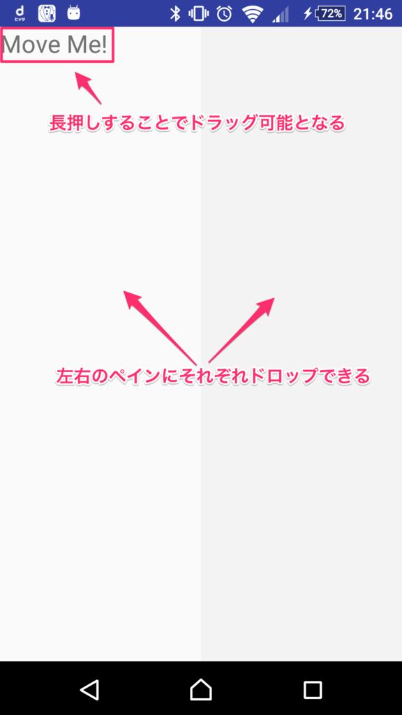 f:id:ats337:20161101220040p:plain:h240:left