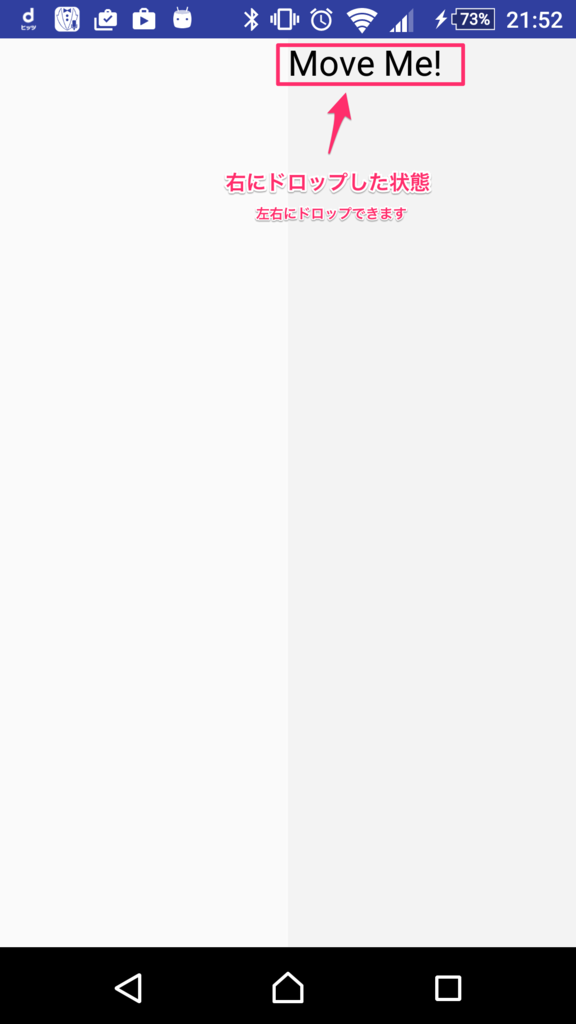 f:id:ats337:20161101220048p:plain:h240:left