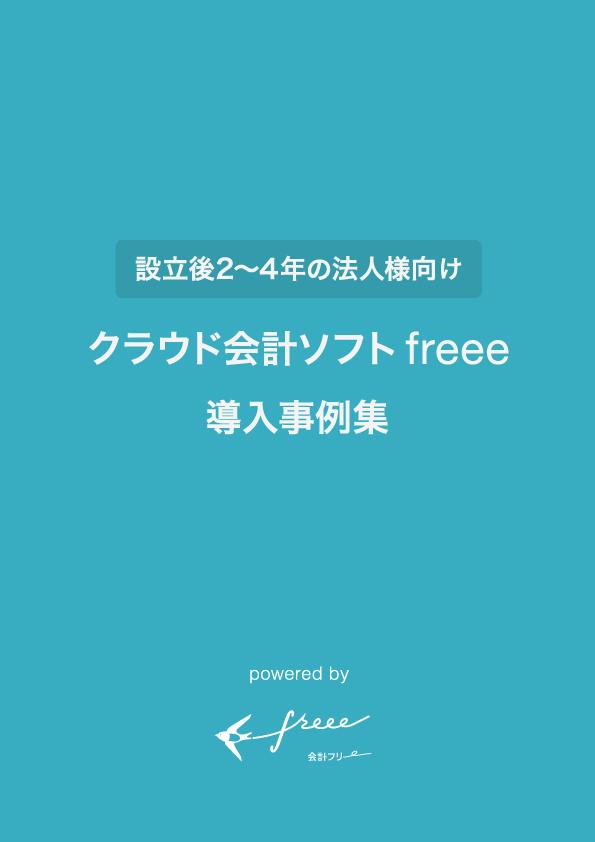 f:id:ats_satomi-iwamoto:20180119154811j:plain