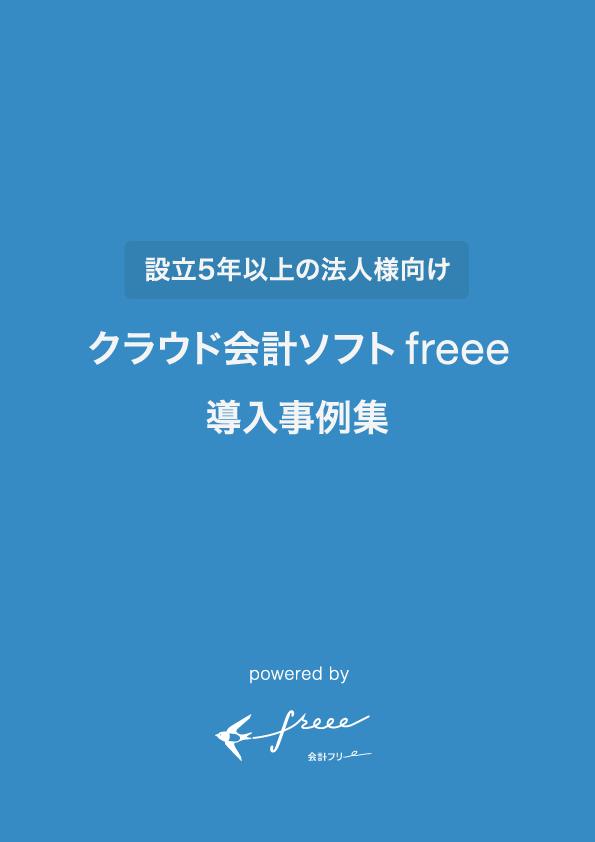 f:id:ats_satomi-iwamoto:20180110134741j:plain