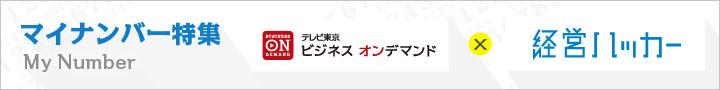 tv-tokyo