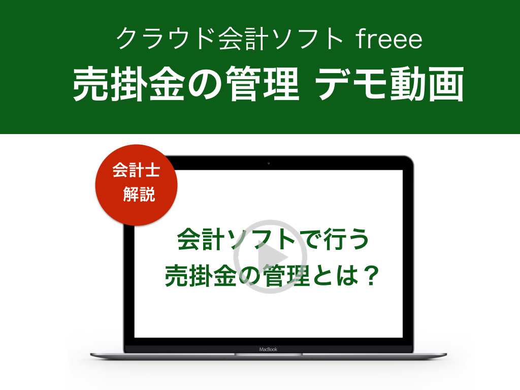 デモ動画バナー_image.001