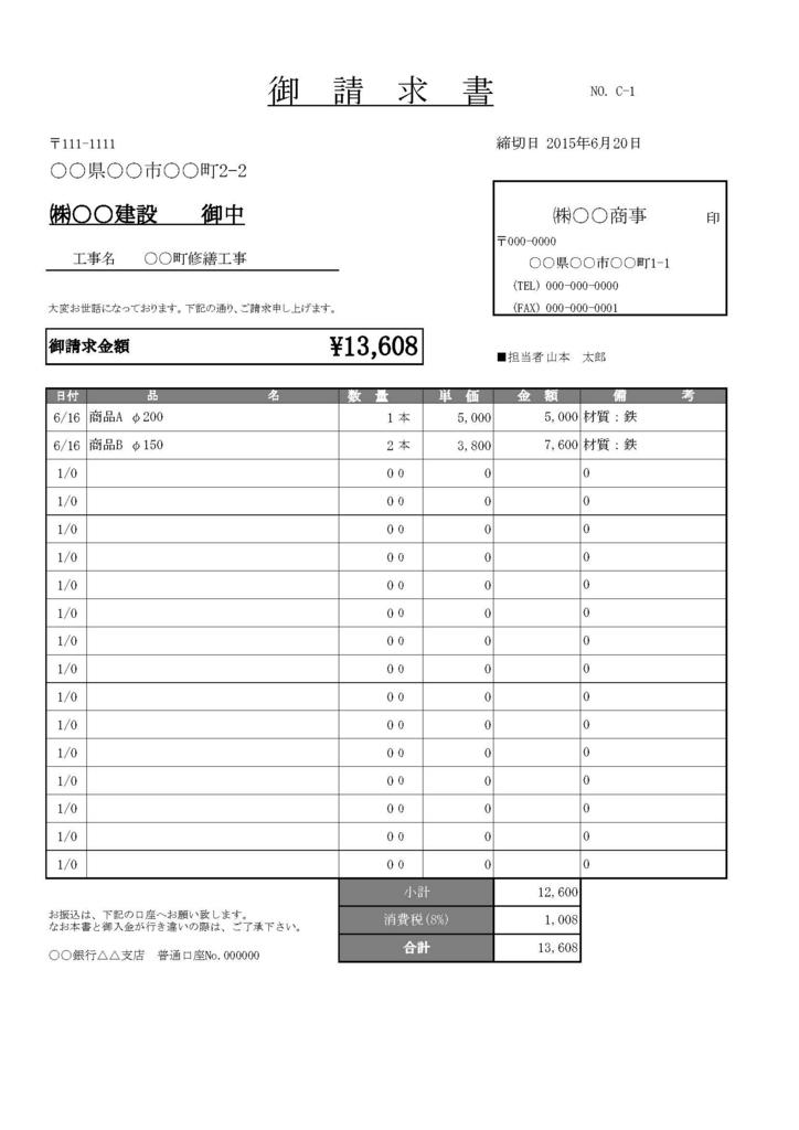 f:id:ats_satomi-iwamoto:20180119161505j:plain