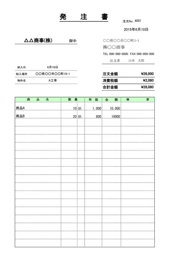 f:id:ats_satomi-iwamoto:20180124101546j:plain