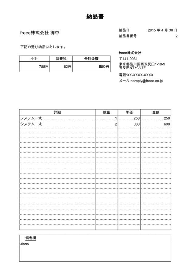 f:id:ats_satomi-iwamoto:20180122125227j:plain