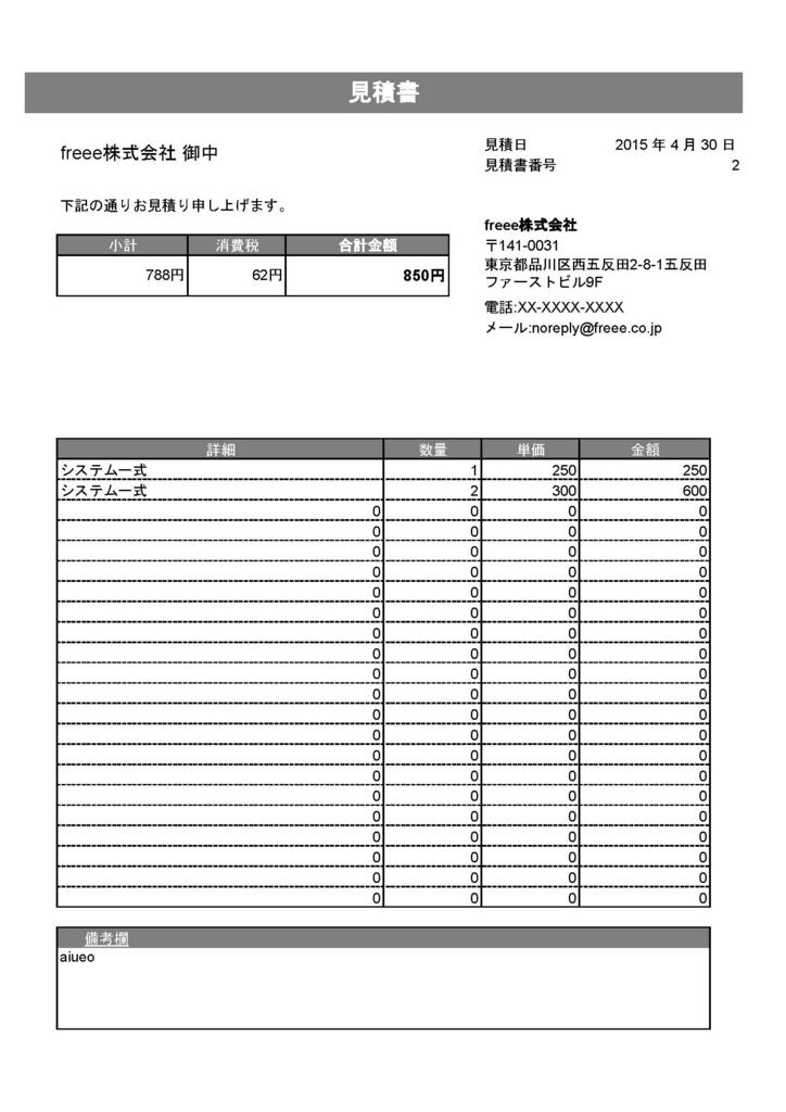 f:id:ats_satomi-iwamoto:20180110135251j:plain