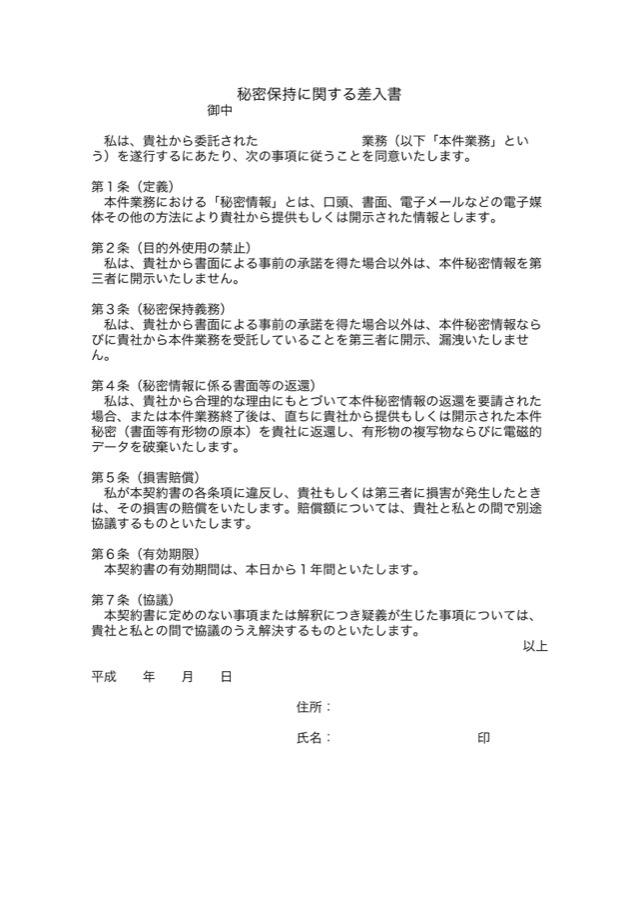 f:id:ats_satomi-iwamoto:20180124105842j:plain