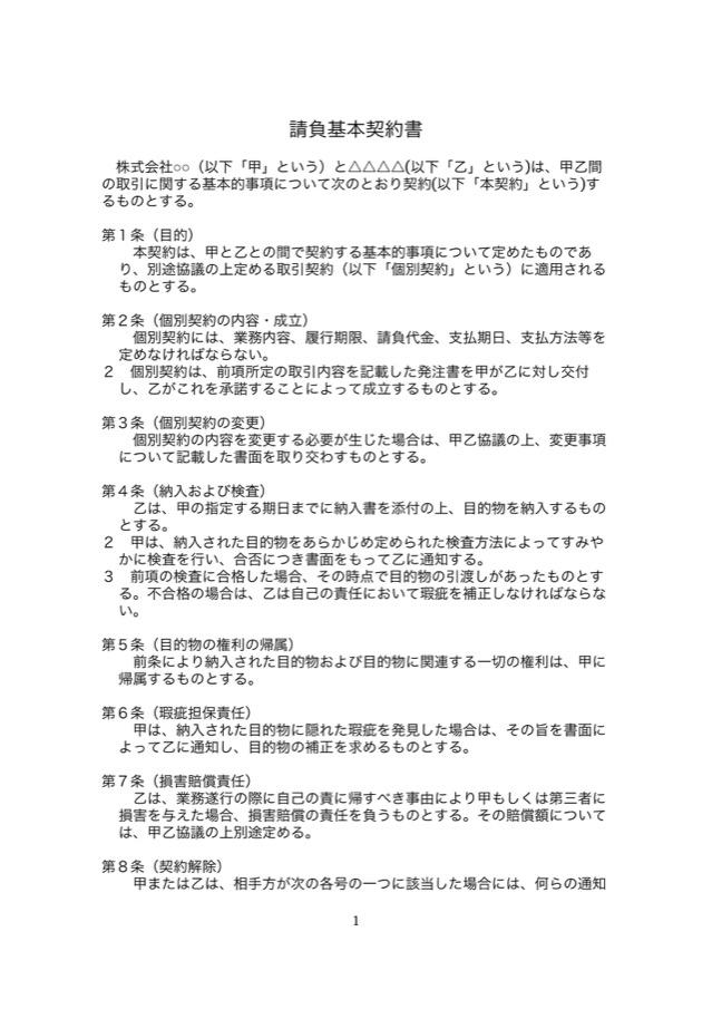 f:id:ats_satomi-iwamoto:20180119165858j:plain