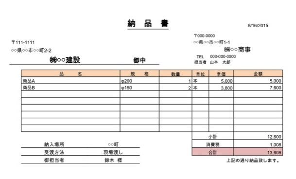 f:id:ats_satomi-iwamoto:20180124104033j:plain