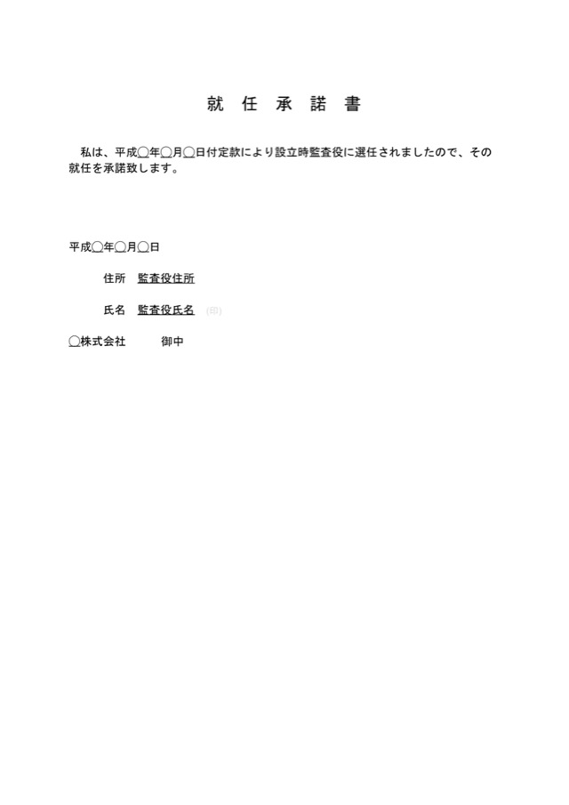 f:id:ats_satomi-iwamoto:20180119165932j:plain