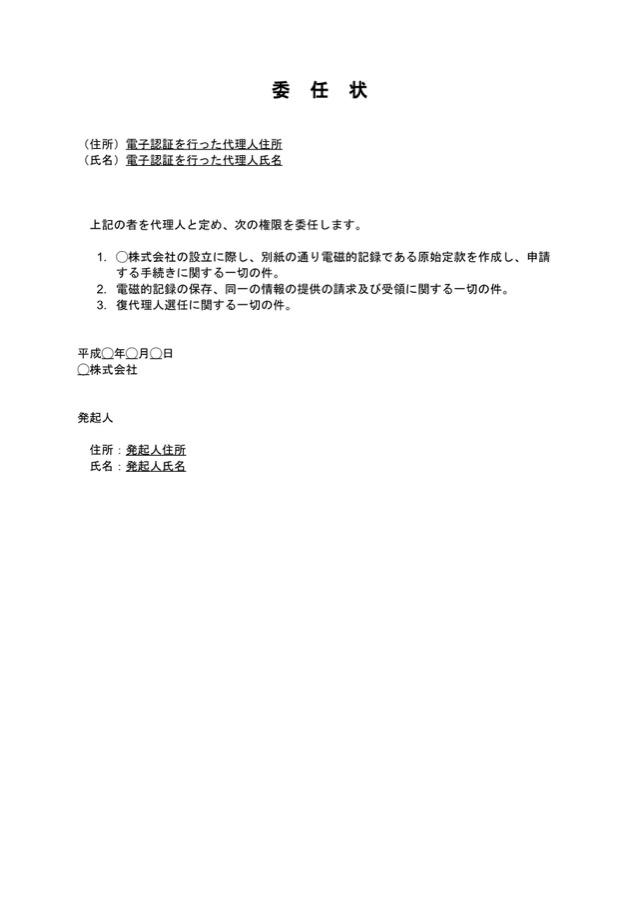 f:id:ats_satomi-iwamoto:20180111172409j:plain