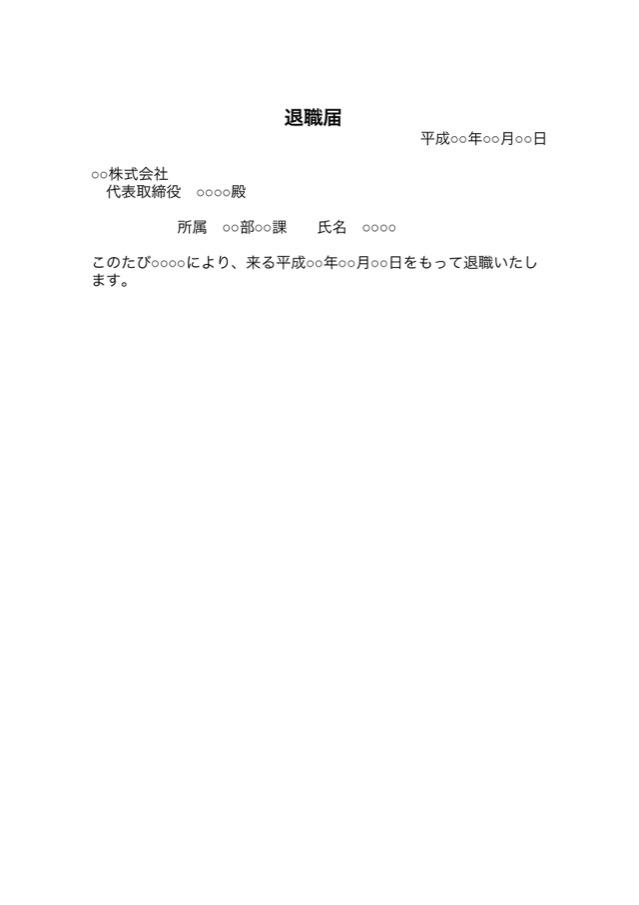 f:id:ats_satomi-iwamoto:20180119153000j:plain