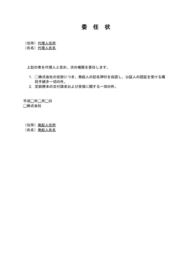 f:id:ats_satomi-iwamoto:20180124112103j:plain