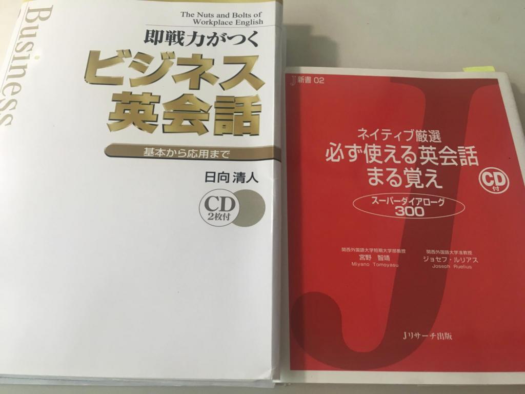 f:id:ats_satomi-iwamoto:20180529124015p:plain