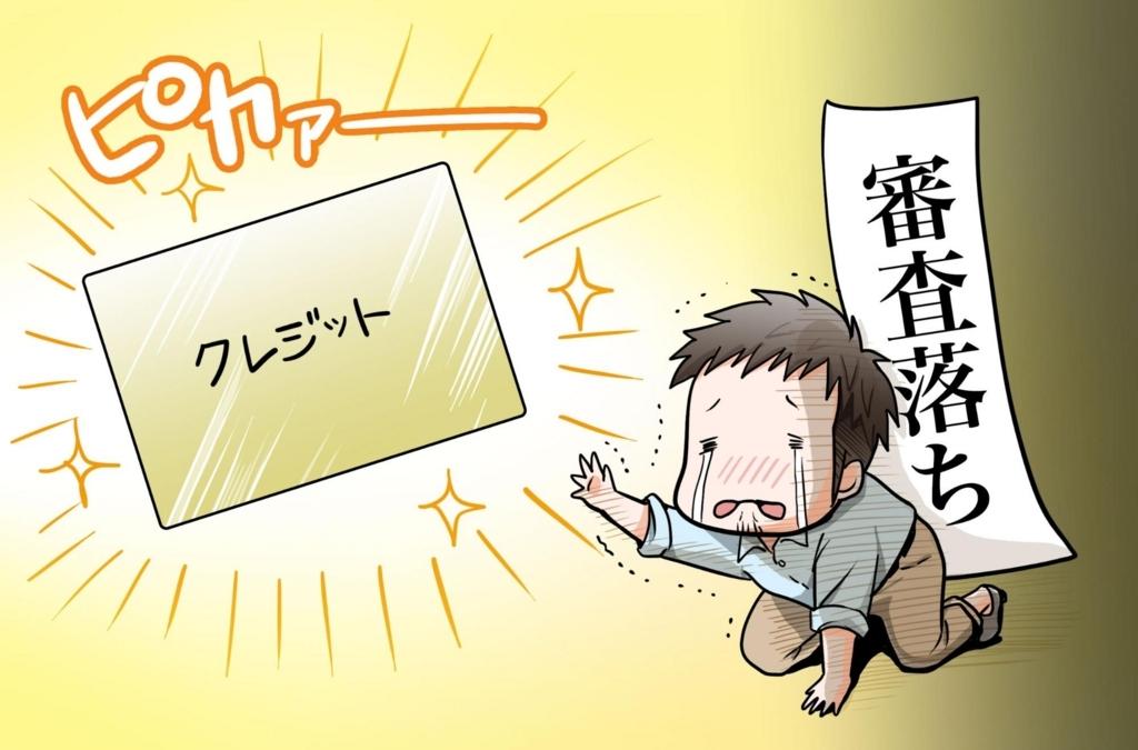 f:id:ats_satomi-iwamoto:20180619141802j:plain