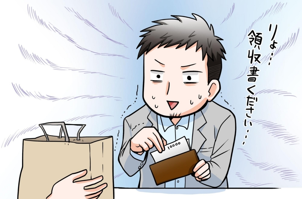 f:id:ats_satomi-iwamoto:20180619141910j:plain