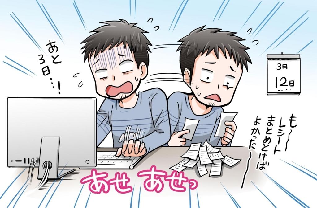 f:id:ats_satomi-iwamoto:20180619142018j:plain