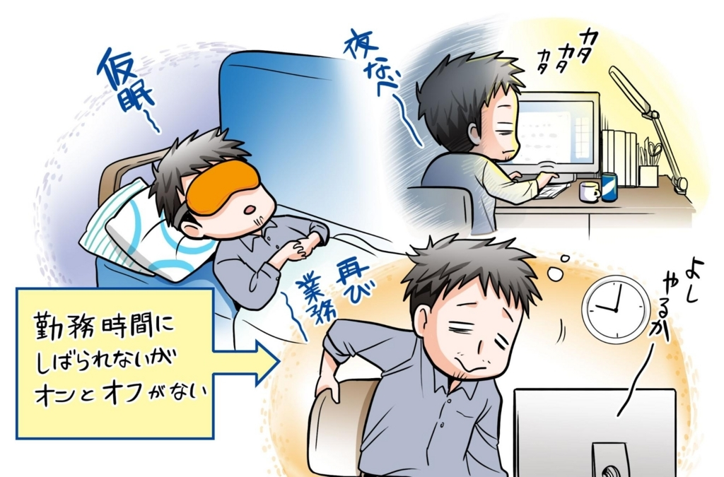 f:id:ats_satomi-iwamoto:20180619142433j:plain