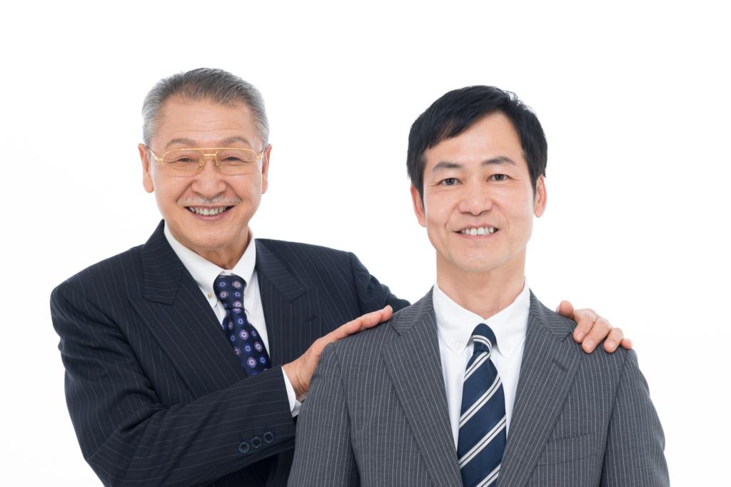 f:id:ats_satomi-iwamoto:20180802135442j:plain