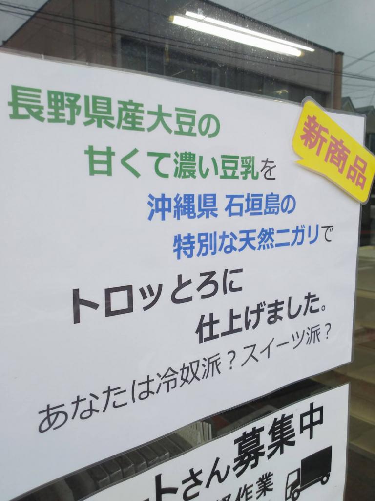 f:id:ats_satomi-iwamoto:20180817105154p:plain