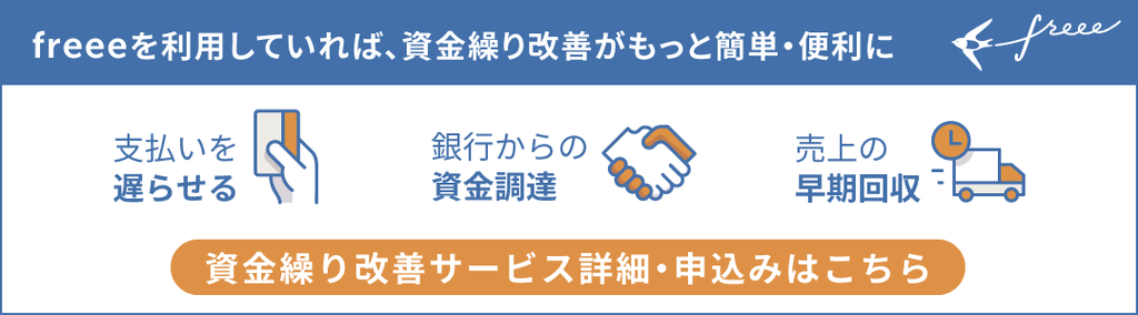 f:id:ats_satomi-iwamoto:20180831110041p:plain