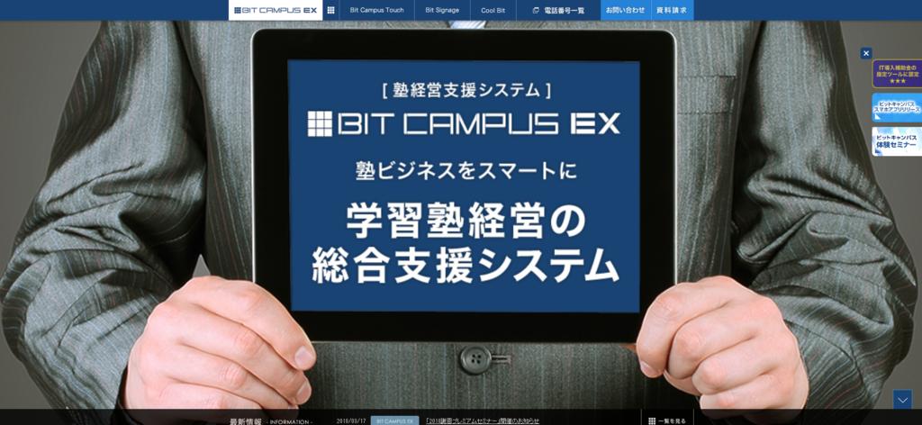 f:id:ats_satomi-iwamoto:20180911175820p:plain