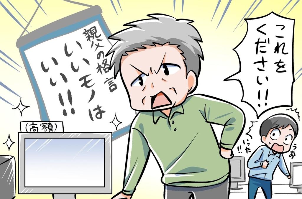 f:id:ats_satomi-iwamoto:20180914143513j:plain