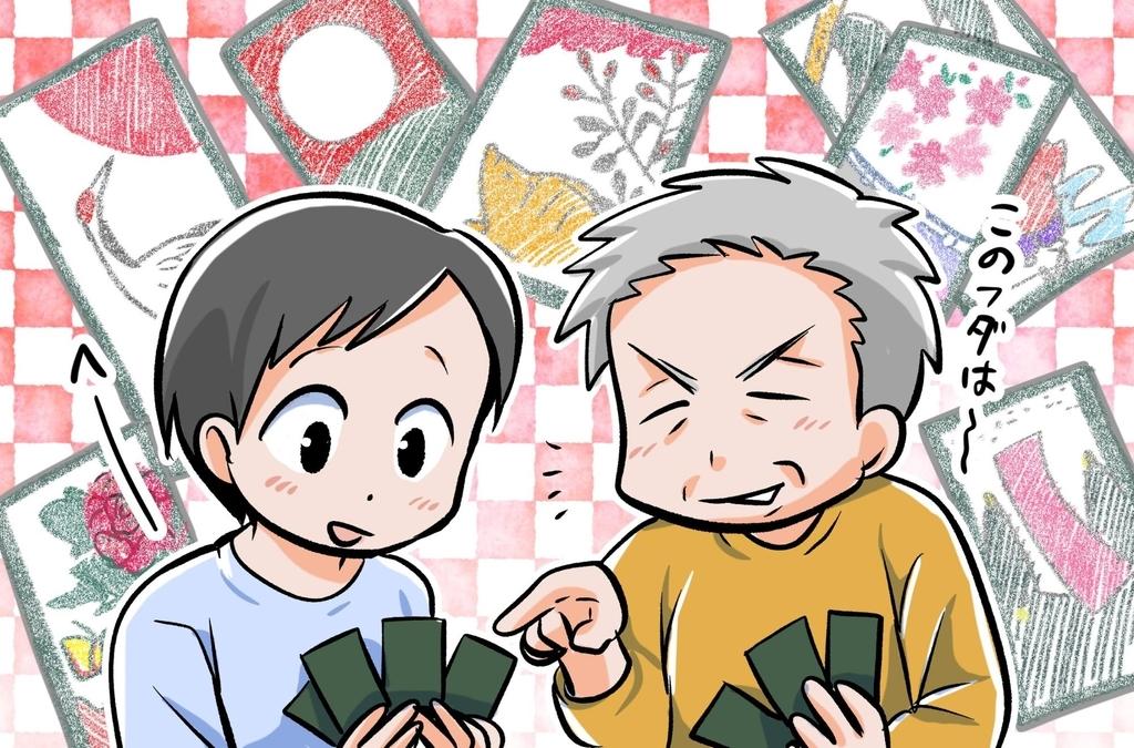 f:id:ats_satomi-iwamoto:20180914143552j:plain