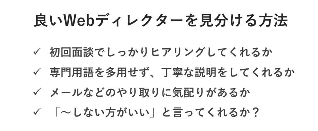 f:id:ats_satomi-iwamoto:20181109112051p:plain