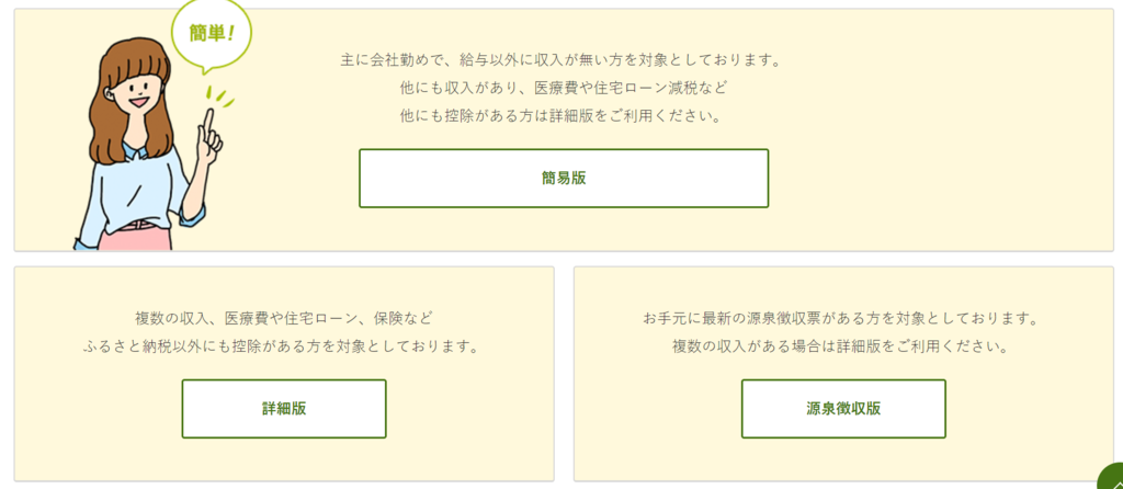 f:id:ats_satomi-iwamoto:20181122140424p:plain