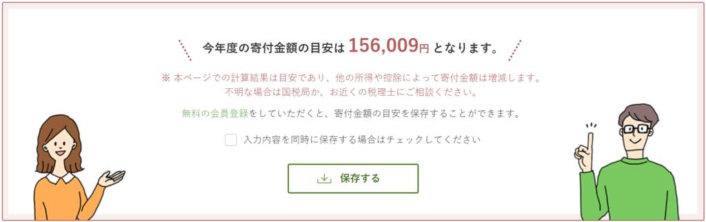 f:id:ats_satomi-iwamoto:20181122140653p:plain