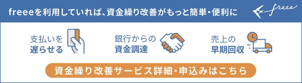 f:id:ats_satomi-iwamoto:20181127114510p:plain