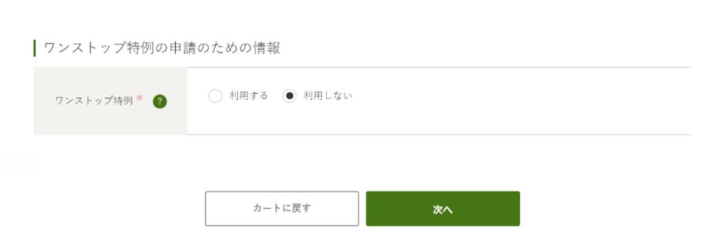 f:id:ats_satomi-iwamoto:20181128112804p:plain