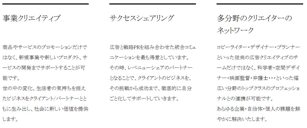 f:id:ats_satomi-iwamoto:20190122160142p:plain