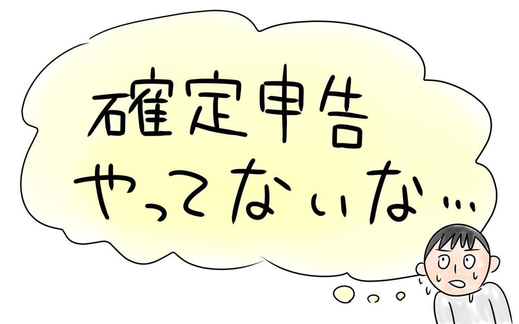 f:id:ats_satomi-iwamoto:20190131104608j:plain