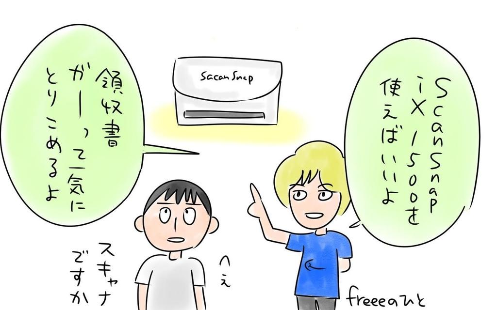 f:id:ats_satomi-iwamoto:20190131104957j:plain