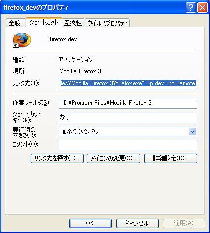 f:id:atsam:20081222231444p:image