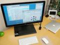 [Mac]仕事用コンピュータ